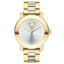 Fine Watches by Gucci & Movado, (Lot 992018081074293), Customer Returns, 10 Units, Ext. MSRP $6,610, Secaucus, NJ