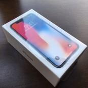 Apple iPhone X, 256GB  Factory Unlocked, GSM & CDMA,  Apple Warranty, 2 Units, Grade A Condition, Est. Original Retail £2,500, Crookston, GB